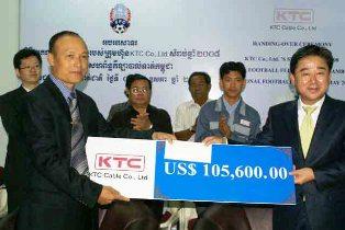 KTC SPONSOR CAMBODIA UNDER-23 SQUAD – AFF – The Official Website Of