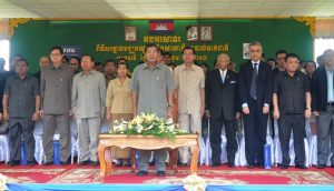 Inauguration of Cambodian National Football Center