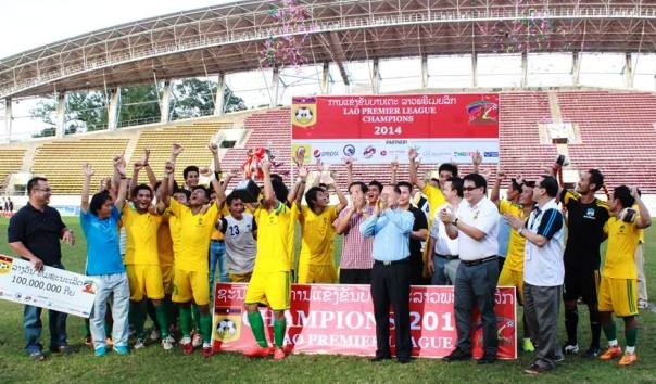 Attapeu Laos  City pictures : HAGL Attapeu FC crowned Laos Premier League champions AFF The ...