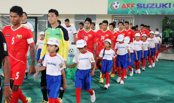 AFF SUZUKI CUP QUALIFIERS: Myanmar look to go to the next