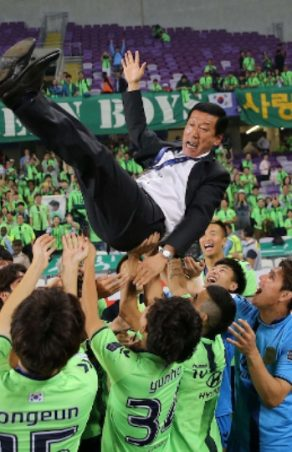 Jeonbuk Hyundai banned from AFC Champions League 2017