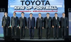 TOYOTA continue to sponsor Thai football