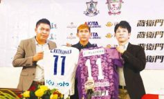 Vathanaka signs for Fujieda MYFC