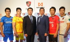 Warrix, official licensee for Bardral Urayasu