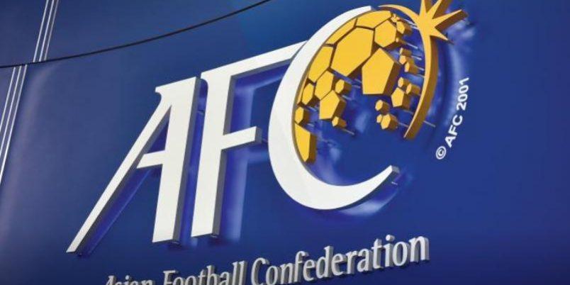 Image result for afc